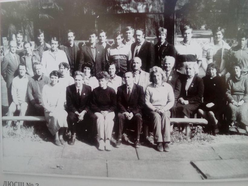 Тренеры СДЮСШОР №3. Днепропетровск. 1970 год