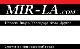 ФОТО - МИР ЛЁГКОЙ АТЛЕТИКИ